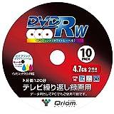 山善(YAMAZEN)KORAION(山善) 电视反复录像用 DVD-RW 2倍速 4.7GBQDRW-10SP 10枚スピンドル