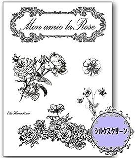 丝绸屏幕 川岛詠子 我的朋友 玫瑰花