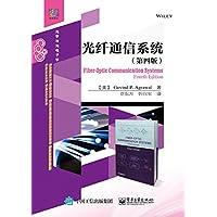 经典译丛·光学与光电子学:光纤通信系统(第四版)