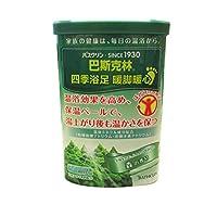 巴斯克林 温热香浴盐(森林香型)690g(进)(新老包装 随机发货)