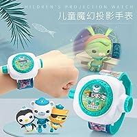益米 海底小纵队投影手表卡通男孩女小孩学生电子宝宝儿童发光抖音 (青绿色)
