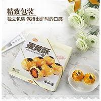 航空食品蛋黄酥手工新鲜红豆味咸鸭早餐食品营养糕点厦门特产零食