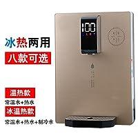 速热管线机壁挂式冷热型家用智能开水机无胆直饮机即热饮水机香槟金智能触屏 温热