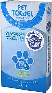 Aeon 超吸水宠物毛巾 厚 M尺寸 蓝色