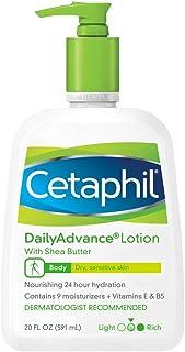 Cetaphil 丝塔芙 DailyAdvance 超保湿乳液,适合干性/敏感性皮肤,2件装