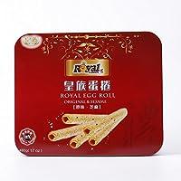 皇族 蛋卷礼盒 原味饼干 480g(台澎金马关税区进口)