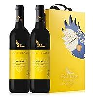 Wolfblass 奔富同门 纷赋 黄牌设拉子干红葡萄酒750ml*2 双支礼盒装