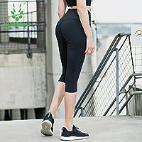 范斯蒂克 2018女士透气速干打底裤 运动裤 紧身裤 运动服 健身服 瑜伽服 瑜伽裤 跑步运动健身训练瑜伽 吸汗 速干