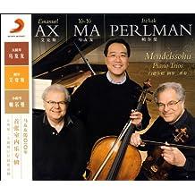 门德尔松:钢琴三重奏(马友友2010年首张室内乐专辑)(CD)