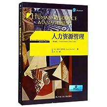 工商管理经典译丛:人力资源管理(第14版)