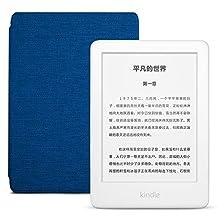 全新Kindle青春版 白色 + Kindle纺织材料保护套套装,孔雀蓝