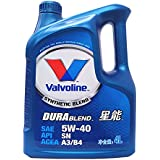Valvoline 胜牌 DUR BLEND星能合成机油SN A3/B4 4L 相当于原装进口星驰合成机油 (噪音小 衰减慢 动力强 减少机油消耗特别适合欧系车)