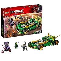 LEGO 乐高  拼插类 玩具  Ninjago 幻影忍者系列 劳埃德的高速连发夜行战车 70641 9-14岁