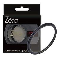 Kenko UVレンズフィルター Zeta UV L41 52mm 紫外線吸収用 335239