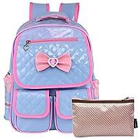 Kilofly 女孩 PU 皮革笔记本电脑书包旅行背包 + 拉链袋套装