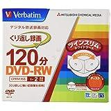 三菱化学媒体 Verbatim 重复录像用DVD-RW(CPRM) VHW12NP20TV1 (双壳/1-2倍速/20张)