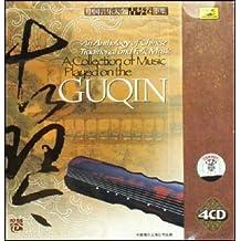 中国音乐大全 古琴卷 下集(4CD 精装版)