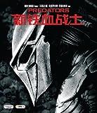新铁血战士(BD50 蓝光碟)