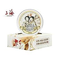 上海女人经典香水香膏(夜来香香型,清新花香调)30ml