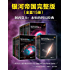 阿西莫夫科幻圣经:银河帝国(1-15大全集)