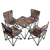 KANSOON 凯速操作方便多人户外便携折叠桌椅 迷彩5件套(4把凳子+1个茶几)