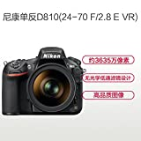 D810单反相机Nikon 尼康 D810 单反相机 附送Aisying单反包 (官方标配, D810((24-70mm f/2.8E ED VR)))