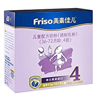 Friso 美素佳儿 儿童配方奶粉(调制乳粉) 4段盒装1200g