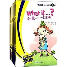 剑桥少儿英语分级阅读(第9级)(套装共7册)
