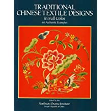 Traditional Chinese Textile Designs in Full Color (Dover Pictorial Archive) (English Edition)