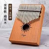 Kabinga D71 成人男女通用,拇指钢琴弧型,中号