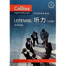 柯林斯商务英语:听力(中文注释版)(附光盘)