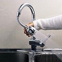 【防溅水 360°旋转】不锈钢多功能节水花洒 喷射+花洒 两种出水 厨房浴室节水器花洒起泡器 适用1.8-2.2CM直径出水管 ((短款+长款)共2个装)