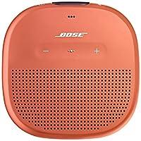 Bose SoundLink Micro 蓝牙扬声器-亮橙色