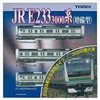 TOMIX N轨距 E233 3000系 增备型 基本套装 A 92462 铁道模型 电车