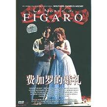 经典歌剧:费加罗的婚礼(DVD)