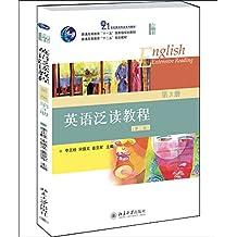 """21世纪英语专业系列教材·普通高等教育""""十一五""""国家级规划教材·普通高等教育""""十二五""""规划教材:英语泛读教程(第3册)(第二版)"""