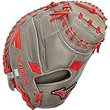 Mizuno MVP Prime SE 34 Inch GXC50PSE5 Baseball Catcher's Mitt - Smoke/Red