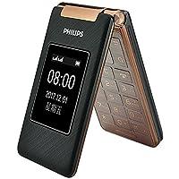 Philips 飞利浦 E212A 双屏翻盖老人手机移动联通老年机双卡双待长待机大屏大字大声商务学生备用手机 (咖啡金)