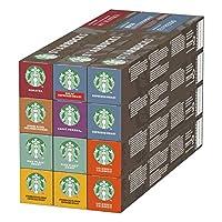 Starbucks 星巴克 Nespresso 咖啡膠囊,10粒,多種口味組合裝,8種口味(共120粒膠囊)