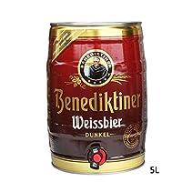德国原瓶进口百帝王纯麦啤酒Benediktiner 黑啤酒 桶装5L装(小麦黑啤)