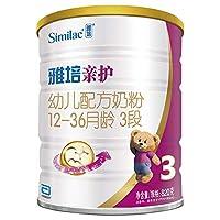 雅培 Abbott 金装亲护乳蛋白部分水解幼儿配方奶粉 3段820克