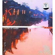 水色(CD)