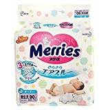 花王(Merries)纸尿裤 NB90片 新生儿尿不湿(0-5kg)(日本原装进口)(新老包装 随机发货)