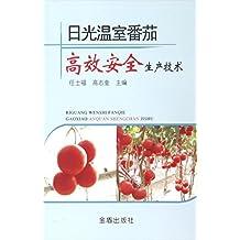 日光温室番茄高效安全生产技术