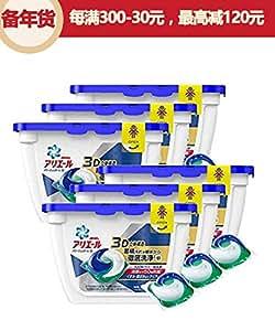 ARIEL碧浪强力三效合一洗衣凝珠自然清新 无香型 18个/盒  6盒装