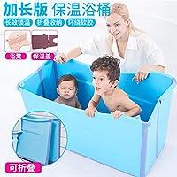 塑料泡澡桶成人折叠浴缸洗澡桶沐浴桶浴盆浅蓝色