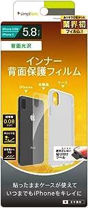 2018年iPhone 背面保护超薄内衬膜 透明TR-IP18S-PFB-CC 薄膜单品 iPhone 5.8インチ 透明