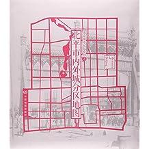 北京城市记忆系列之北平市内外城分区地图