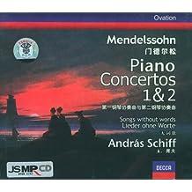门德尔松:第一钢琴协奏曲与第二钢琴协奏曲(466 425-2)(CD)