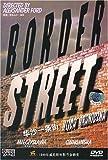 华沙一条街(DVD)